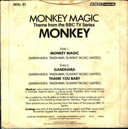 Monkey Magic single (back of sleeve)