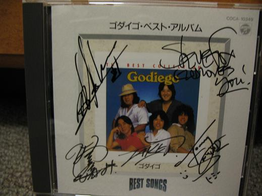 Godiego in Tokyo 2008 - Godiego - Best Songs CD, signed by everyone