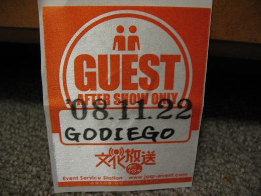 Godiego in Tokyo 2008 - guest pass for the aftershow party