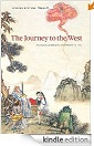 Journey To The West (University of Chicago Press), Revised Edition, Anthony C. Yu. Volume 2, Kindle Edition