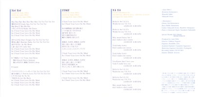 Lyrics printed inside the front sleeve of Sans Filtre's Yei Yei CD