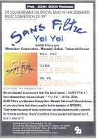 Promotional poster for Sans Filtre's Yei Yei CD