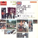 Front of sleeve for 'Smile For Me' single by Shiro Kishibe's band The Tigers