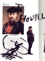 Toshiyuki Nishida autograph on Fiddler On The Roof postcard